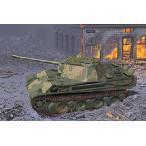 1/35 WW.II ドイツ軍 パンターG型 後期生産型 対空増加装甲タイプ プラモデル[ドラゴンモデル]《取り寄せ※暫定》