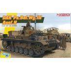 1/35 WW.II ドイツアフリカ軍団III号指揮戦車H型 DR6901  ドラゴンモデル  DR6901 ドイツアフリカ3ゴウH  B