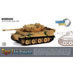 1/72 WW.II ドイツ軍 ティーガーI 初期生産型 第504重戦車大隊第2中隊 1943年シシリー 塗装済完成品[ドラゴンアーマー]《09月仮予約》