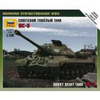 1/100 IS-3 ソビエト重戦車 プラモデル[ズベズダ]《取り寄せ※暫定》