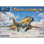 1/48 スホーイ Su-17/22UM-3K「フィッターG」 プラモデル[キティホークモデル]《12月予約※暫定》