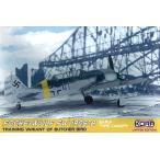 1/72 Fw190S-8 複座練習機  初期型キャノピー  KORPK72058  コラモデルス  コラモデルスKORPK72058  B