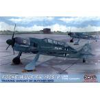 1/72 Fw190S-8 複座練習機  後期型キャノピー  KORPK72059  コラモデルス  コラモデルスKORPK72059  B