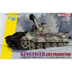 1/35 WW.II ドイツ軍 キングタイガー 後期生産型 w/Kgs 73/800/152履帯 第506重戦車大隊 アルデンヌ 1944 プラモデル[ドラゴンモデル]《発売済・在庫品》