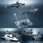 【特典】輝艦大全 1/2000地球連邦主力戦艦ドレッドノート級 2隻セット 『宇宙戦艦ヤマト2202 愛の戦士たち』[バンダイ]《07月予約》
