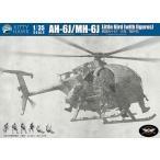 1/35 AH-6J/MH-6J リトルバード w/フィギュア6体 プラモデル[キティホークモデル]《04月予約》