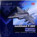 "1/72 F-35C ライトニングII ""VFA-101 グリムリーパーズ""[ホビーマスター]《11月予約※暫定》"
