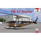 1/72 セスナ YH-41 「セネカ」 ヘリコプター プラモデル[Aモデル]《11月予約※暫定》