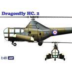 1/48 英・ウエストランドWS-51ドラゴンフライHC.2ヘリコプター プラモデル[AVIS]《11月予約※暫定》