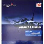 1/72 航空自衛隊 T-4  ブルーインパルス20周年記念塗装  ホビーマスター