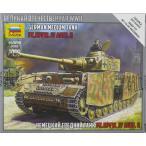 1/100 ドイツ IV号戦車 H型 プラモデル ズベズダ