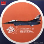 1/72 航空自衛隊 F-2A 支援戦闘機  創設60周年記念塗装  ホビーマスター