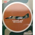 1/72 航空自衛隊 F-1支援戦闘機 第8航空団 第6飛行隊  90-8227 ホビーマスター