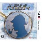 3DS シャーロック・ホームズ パズルシティ[インターグロー]《取り寄せ※暫定》