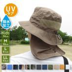 S/M/L/LL サファリハット 撥水サンシェードアドベンチャーハットUPF50 ツバ広 マリンハット  レディース メンズ 日よけ収納 通気性 帽子
