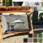 ティッシュケース ティッシュカバー 紐付き ケース アウトドア キャンプ 登山 ティッシュbox キャンプ用品 テッシュ マルチケース