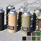 ガス缶 カバー CB缶カバー ケース アウトドア キャンプ 登山 ガス缶 キャンプ用品 バーナー ランタン ガスカートリッジ カバー
