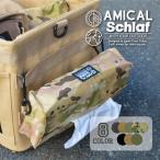 ティッシュカバー ケース アウトドア キャンプ 登山 ティッシュボックス 収納 キャンプ用品 ティッシュ マルチケース