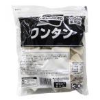 【奉仕品】味の素 ワンタン 8g×30