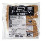 味の素 タレづけミニチキンカツ(甘辛醤油) 525g(25個)