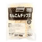 【奉仕品】味の素 れんこんチップス  500g