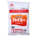 味の素 ハイミー(袋) 1kg