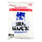 Yahoo!アミカネットショップYahoo!店味の素 瀬戸のほんじお(サラサラタイプ) 1kg