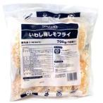 ヤヨイサンフーズ いわし梅しそフライ 700g(10個)