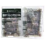 ヤヨイサンフーズ 国産 さば生姜煮 約100g×2P