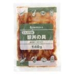 【奉仕品】ヤヨイサンフーズ どんぶり屋NEW豚丼の具 140g