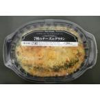 【9/13切替】ヤヨイサンフーズ FDG7種のチーズのグラタン18 200g