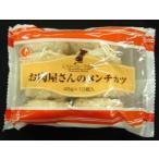 【奉仕品】日東ベスト RGお肉屋さんのメンチカツ45 450g(10個)