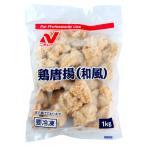 ニチレイ 鶏唐揚(和風) 1kg