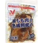 ニチレイ 鶏もも肉の熟成照焼き 130g