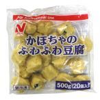 【10/3追加】【秋冬商材】ニチレイ かぼちゃのふわふわ豆腐 500g(20個)
