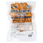 【奉仕品】テーブルマーク 若鶏ももの照焼き 500g(10個)