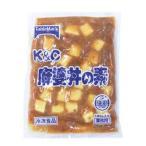 【奉仕品】テーブルマーク KC麻婆丼の素 180g