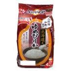 たきたてご飯北海道産ゆめぴりか(分割) 150g×4食×8個