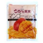 スノーマン ごろっと果実 マンゴーのソース 200g