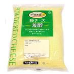 雪印 北海道100 粉チーズ芳醇 500g