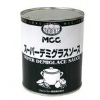 MCC スーパーデミグラスソース 840g