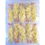 東洋冷蔵 バナメイえび天ぷら(M) 約23g×10