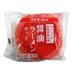 キンレイ 具付麺 醤油ラーメンセット 236g
