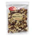 プロの選択 素焼きミックスナッツ4種 277g