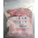 ニチレイフレッシュ 国産 純和鶏モモ肉 1kg
