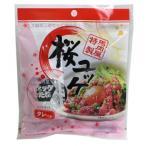 カナダ産 小売用冷凍桜ユッケ(タレ付) 50g