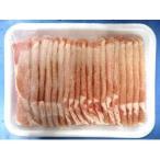 杉本食肉 スペイン産 豚ロースしゃぶしゃぶ用 400g