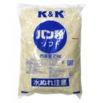 【奉仕品】K&K 白パン粉(ソフト・中目) 2kg