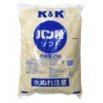 K&K 白パン粉(ソフト・中目) 2kg