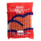 ジェフダ かに風味スティック(太巻) 500g(20本)